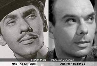 Алексей Баталов и Леонид Кинский