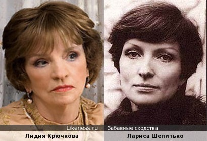 Лариса Шепитько и Лидия Крючкова.