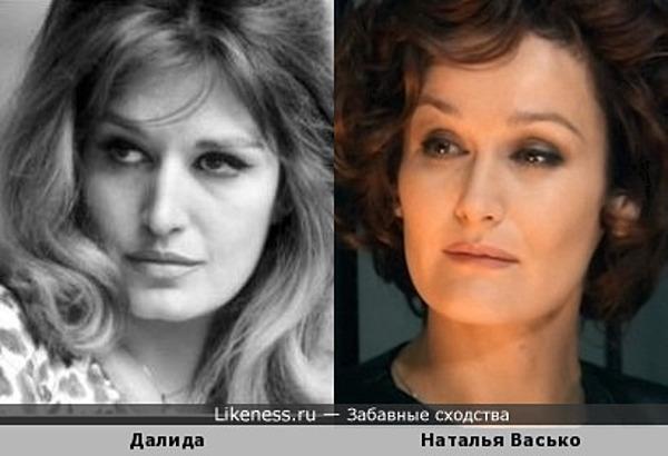 Наталья Васько и Далида