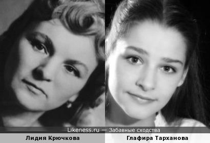 Глафира Тарханова и Лидия Крючкова