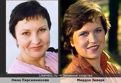 Нина Персиянинова и Мирдза Зивере