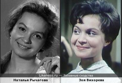 Наталья Рычагова и Зоя Вихорева