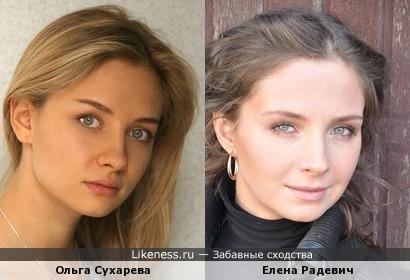 Ольга и Елена похожи