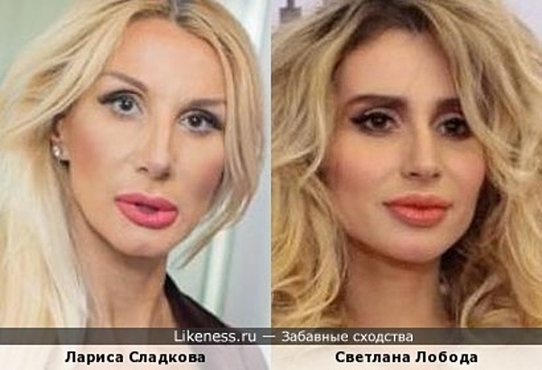 Лариса и Светлана, как сёстры!