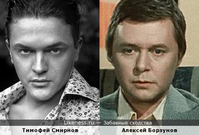 Тимофей Смирнов и Алексей Борзунов