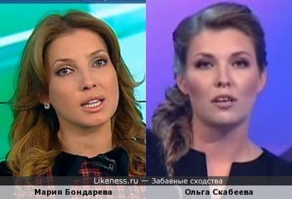 На ВГТРК похоже работают сёстры-Ольга и Мария.