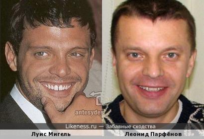 Леонид Парфёнов и Луис Мигель