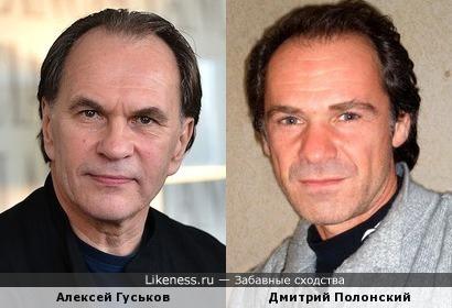 Алексей Гуськов и Дмитрий Полонский