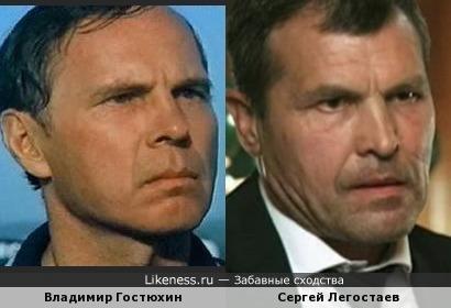 Владимир Гостюхин и Сергей Легостаев