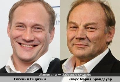 Наш Евгений Сидихин и Клаус Мария Брандауэр