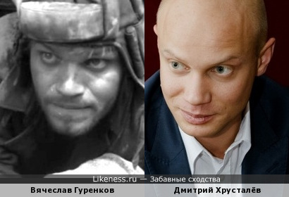 Дмитрий и Вячеслав 2