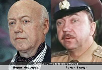 Роман Ткачук и Борис Мессерер