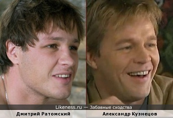 Дмитрий Ратомский и Александр Кузнецов