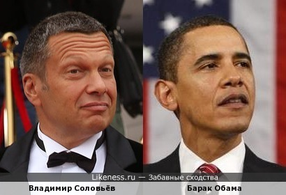 А не замахнутся ли нам на Обаму...