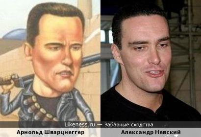 Арнольд Шварцнеггер на рисунке похож на Александра Невского