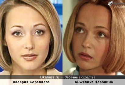 Анжелика и Валерия похожи!