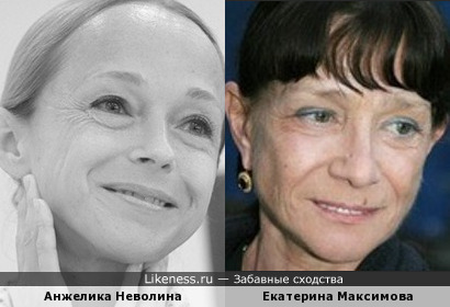 Анжелика Неволина и Екатерина Максимова