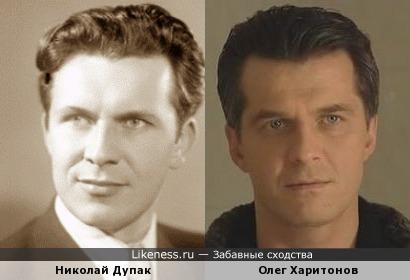 Николай Дупак и Олег Харитонов