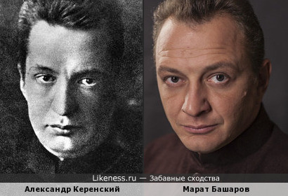Марат Башаров и Александр Керенский