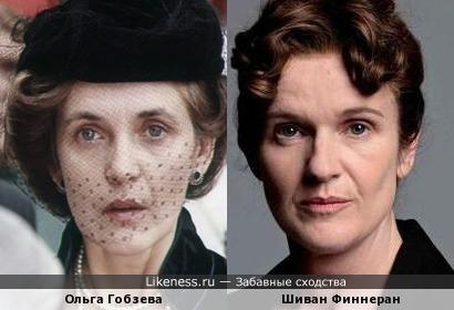 Ольга Гобзева и Шиван Финнеран