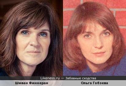 Ольга Гобзева и Шиван Финнеран 2