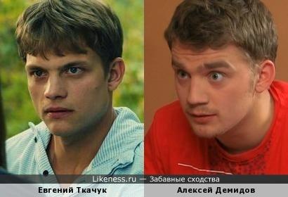 Евгений Ткачук и Алексей Демидов