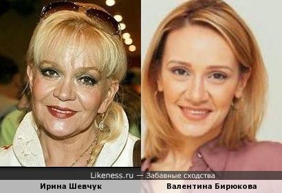 Ирина и Валентина