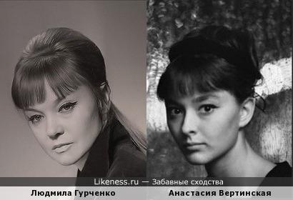 Людмила Гурченко на этом фото похожа на Анастасию Вертинскую