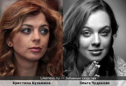 Кристина и Ольга похожи