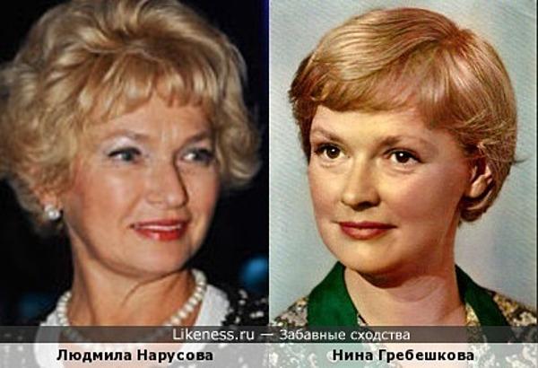 Людмила Нарусова здесь напомнила Нину Гребешкову.