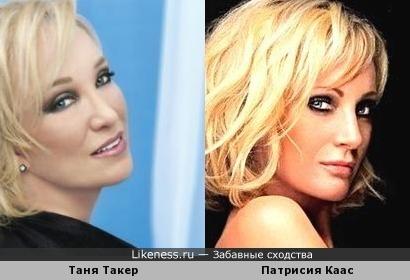 Таня и Патрисия
