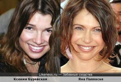 Яна и Ксения похожи !