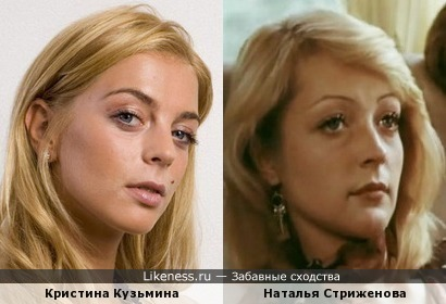 Кристина и Наталья