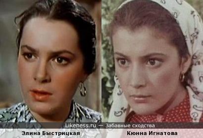 ЭлинаБыстрицкая и Кюнна Игнатова