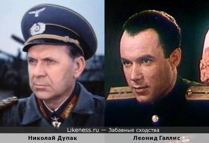 Николай Дупак и Леонид Галлис