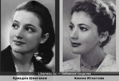 Кюнна Игнатова и Ариадна Шенгелая похожи.