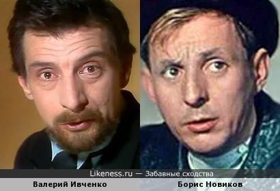 Валерий Ивченко и Борис Новиков