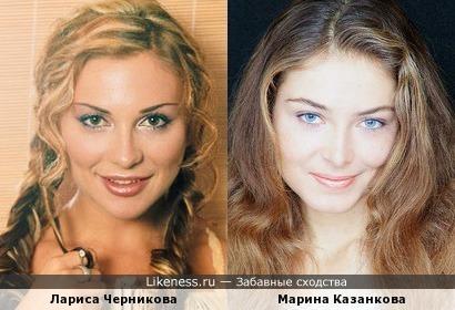 Лариса Черникова и Марина Казанкова