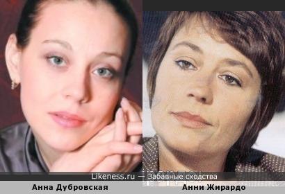 Анна и Анни