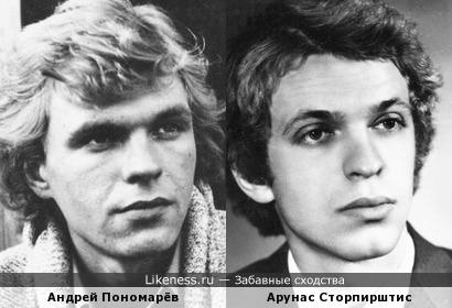 Литовский актёр Арунас Сторпирштис и наш Андрей Пономарёв похожи