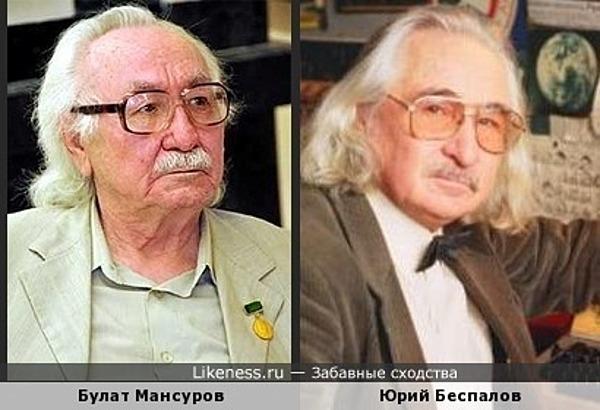 Режиссёр Нижегородского ТВ Юрий Беспалов и кинорежиссёр Булат Мансуров похожи.