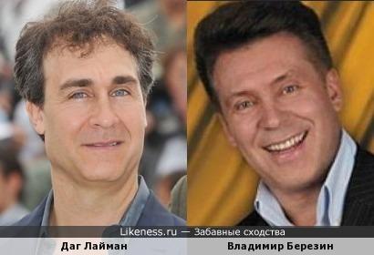Владимир Березин и Даг Лайман