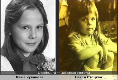 Маша и Настя в детстве были похожи.