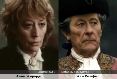 Анни Жирардо и Жан Рошфор