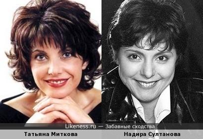 Татьяна Миткова и Надира Султанова