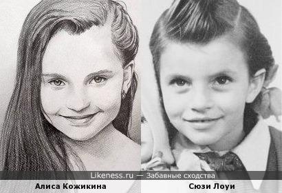 Две девочки из разных эпох