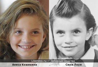 Две девочки из разных эпох похожи.