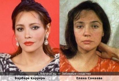 Елена Санаева и Барбара Каррера