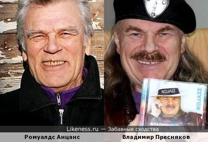 Владимир Петрович Пресняков и Ромуалдс Анцанс