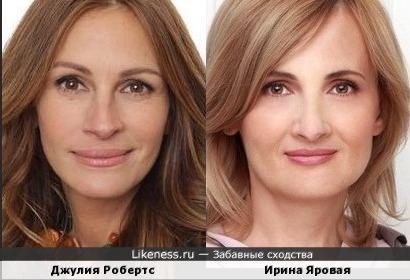 Ирина Яровая и Джулия Робертс похожи